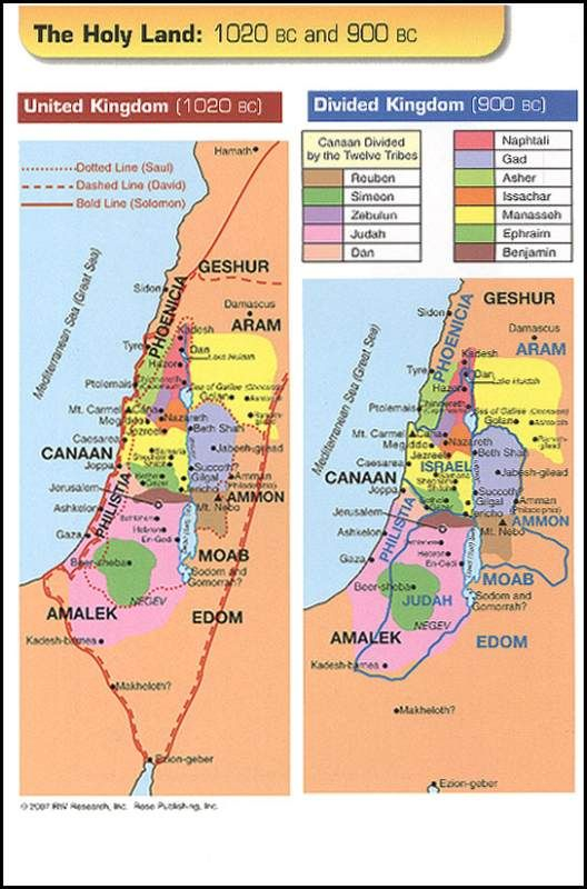 Bible Lands Then And Now Then And Now Bible Maps