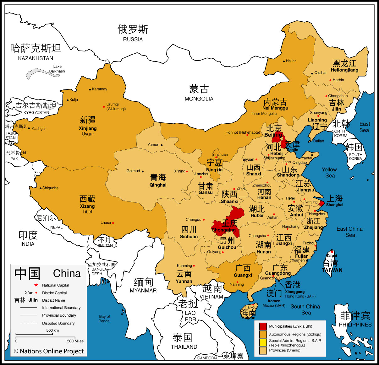 China Map Provinces