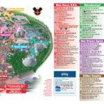Disneyland Resort Map 2021 Printable PDF Maps Of