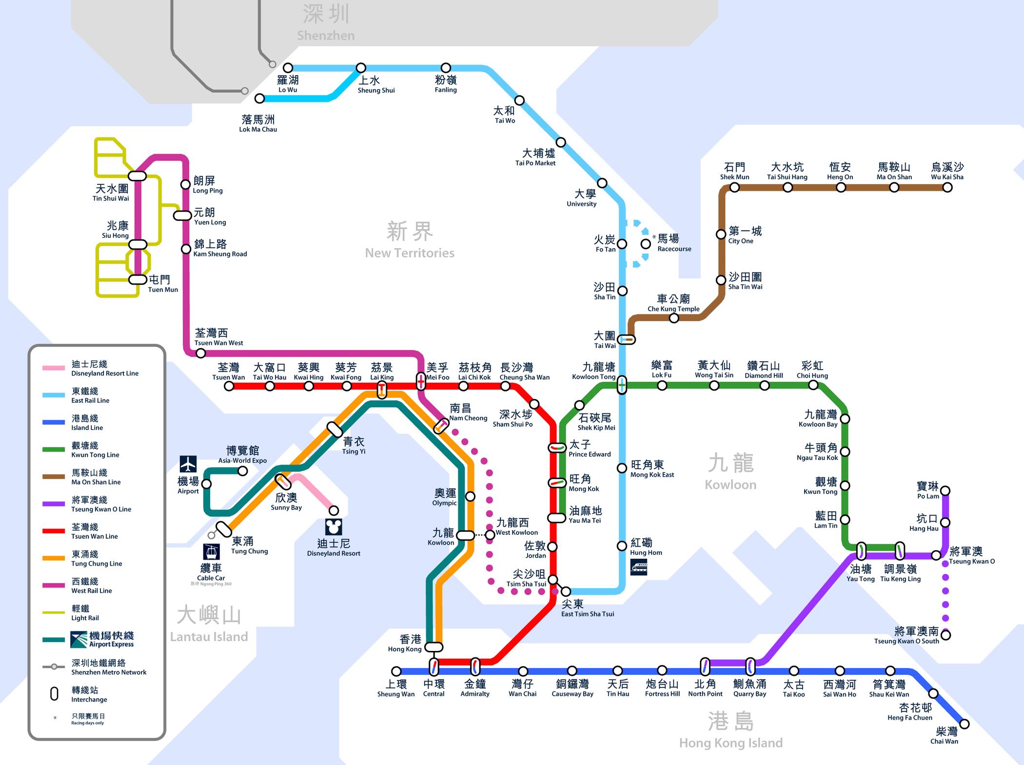 Exploring Hong Kong Via Public Transportation Getsetandgo