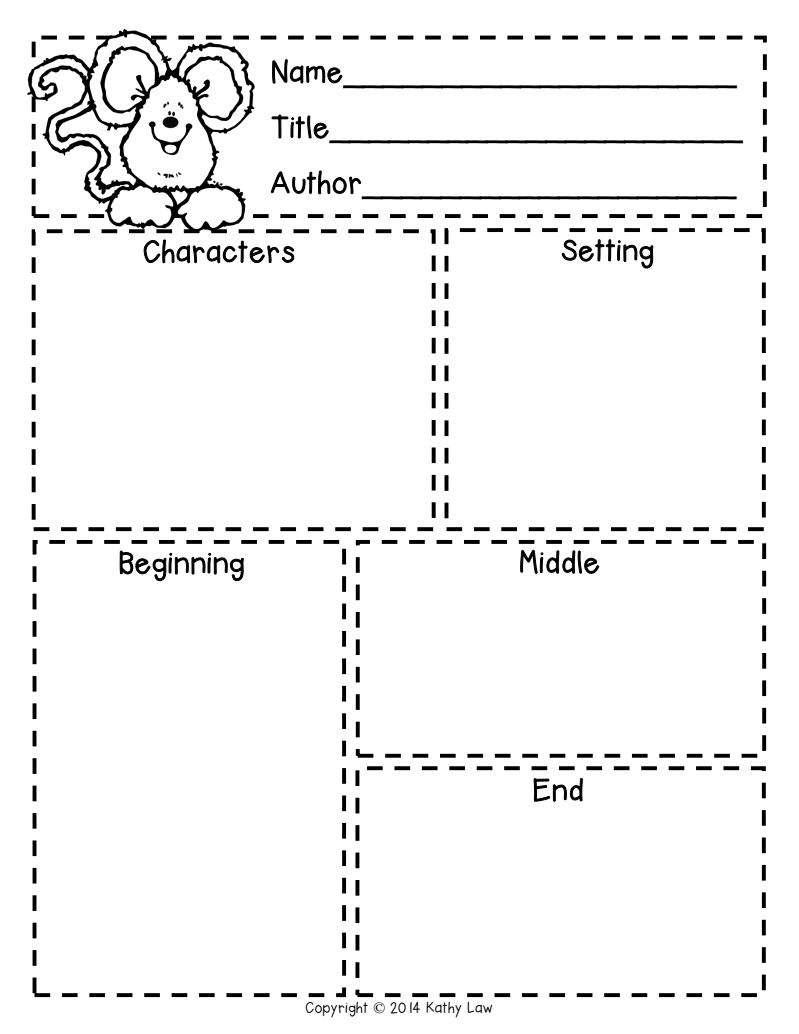 First Grade A La Carte Story Elements Freebie First