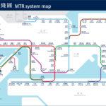 Hong Kong MTR Map And Details Hong Kong Tour Guides