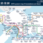 Meaning Of Station Names For Hong Kong s MTR System Spacious